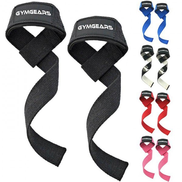 Lifting straps 60 cm, 1 pair